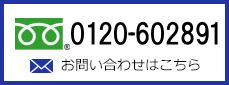 tel:042-580-2671